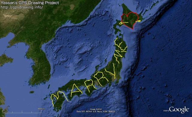 Il dessine avec un GPS Marry me à travers le Japon pour effectuer sa demande en mariage