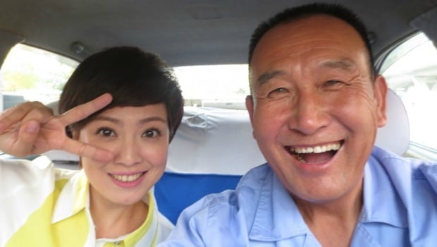 Oncle Teng Taxi Selfie
