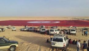 drapeau Tunisie record du monde