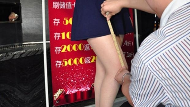 réduction restaurant Chine longueur jupe