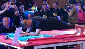 Record du monde de gainage par Mao Weidong 8 heures 1 minute